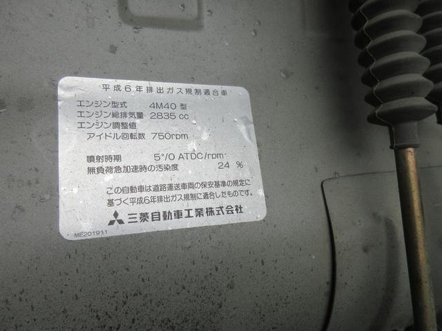 平ボディ 1.5トン(16枚目)