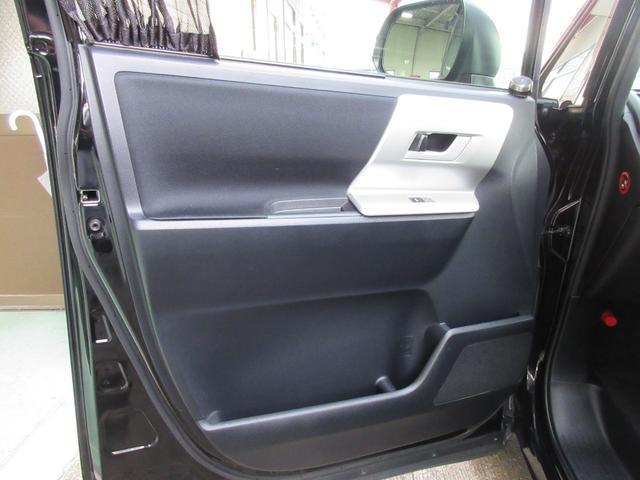 「トヨタ」「ヴォクシー」「ミニバン・ワンボックス」「福岡県」の中古車37