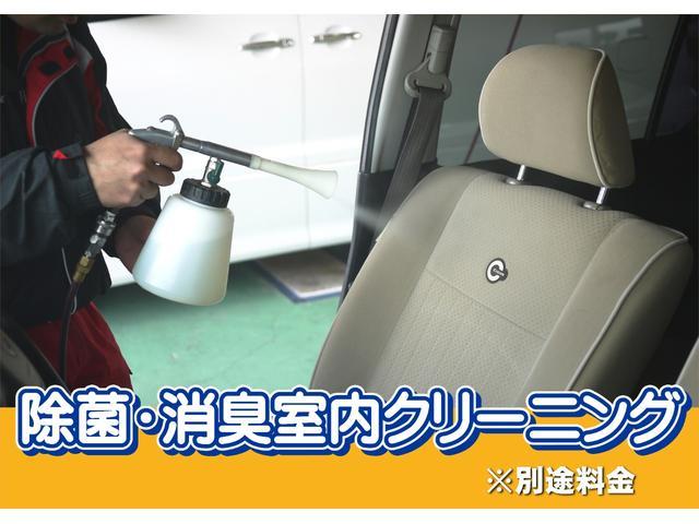 「トヨタ」「ヴォクシー」「ミニバン・ワンボックス」「福岡県」の中古車70