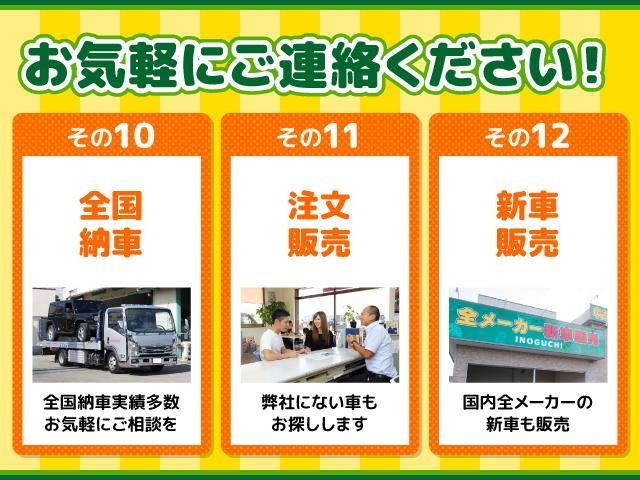 「スバル」「ルクラ」「コンパクトカー」「福岡県」の中古車5