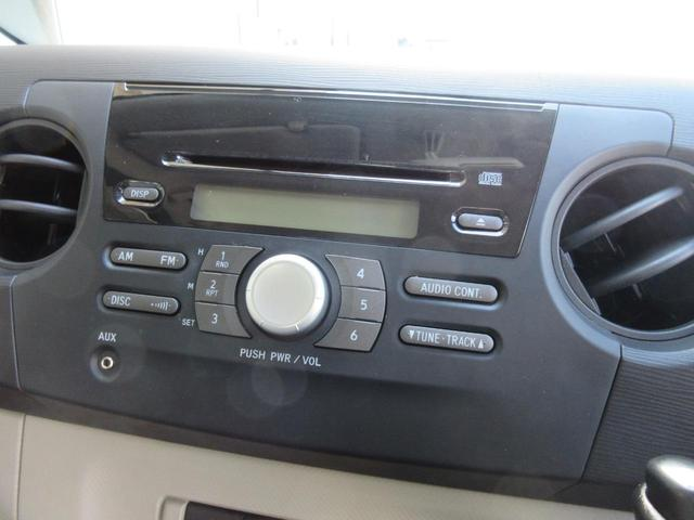 「スバル」「ルクラ」「コンパクトカー」「福岡県」の中古車14