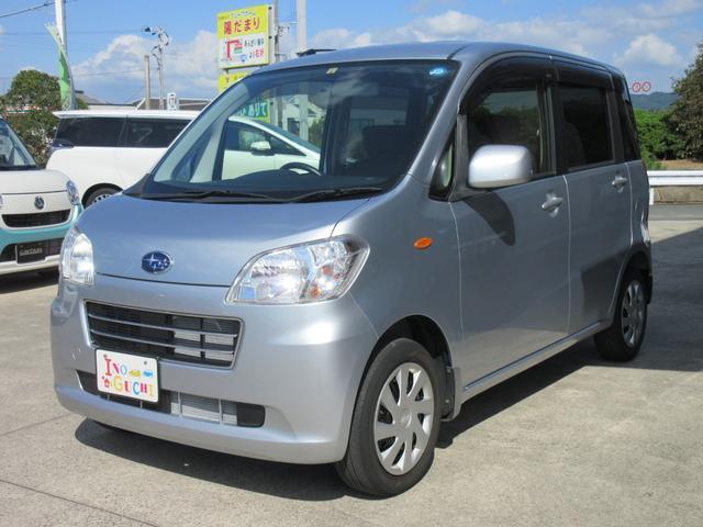 「スバル」「ルクラ」「コンパクトカー」「福岡県」の中古車22