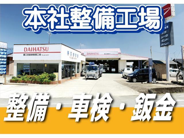 「日産」「エクストレイル」「SUV・クロカン」「福岡県」の中古車63