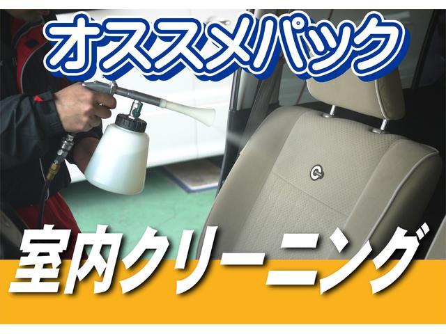 「日産」「エクストレイル」「SUV・クロカン」「福岡県」の中古車71