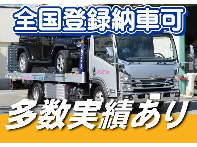 「日産」「エクストレイル」「SUV・クロカン」「福岡県」の中古車72