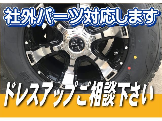 「日産」「エクストレイル」「SUV・クロカン」「福岡県」の中古車76