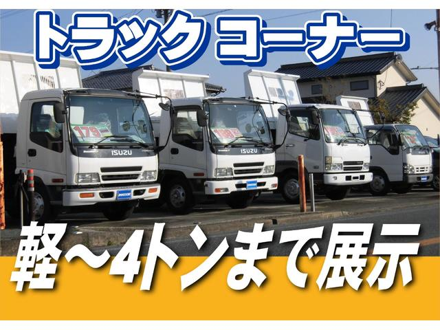「日産」「エクストレイル」「SUV・クロカン」「福岡県」の中古車78
