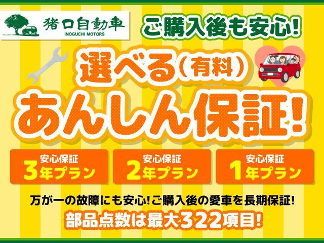 「ダイハツ」「タント」「コンパクトカー」「福岡県」の中古車76
