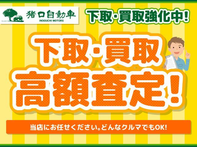 「ダイハツ」「タント」「コンパクトカー」「福岡県」の中古車77