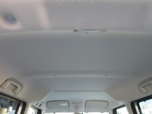 【プライバシーガラス】プライバシーの確保や冷房の効果アップになります!!