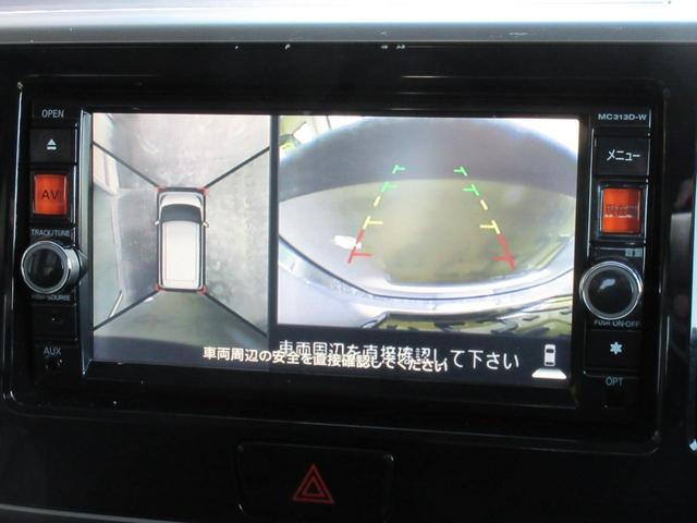 ハイウェイスター X Gパッケージ ナビ アラウンドビュー(14枚目)