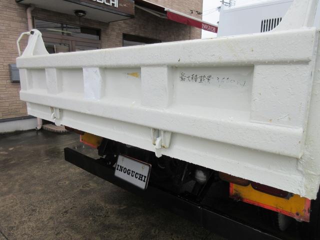 「その他」「フォワード」「トラック」「福岡県」の中古車33