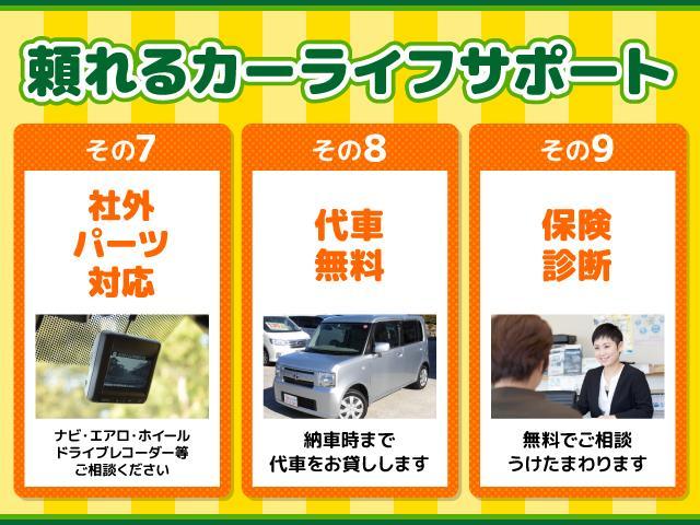 【オートローン】頭金0円・最長84回まで☆ローン会社数社取り扱っております。何でもお気軽にご相談ください。最適なプランをご案内します。