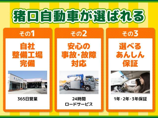 スペシャル 5速マニュアル車 5MT 2WD ワンオーナー リヤフィルム(2枚目)