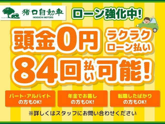 スペシャル 5速マニュアル車 5MT 2WD ワンオーナー リヤフィルム(78枚目)