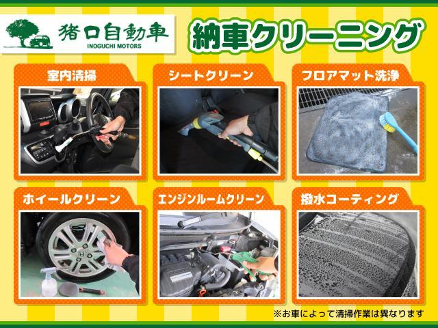 DX CD ETC プライバシーガラス キーレス(68枚目)