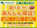 DX CD ETC プライバシーガラス キーレス(76枚目)