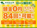 DX CD ETC プライバシーガラス キーレス(78枚目)