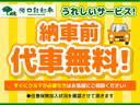 DX CD ETC プライバシーガラス キーレス(79枚目)