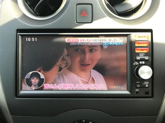 X Vセレクション+セーフティ 純正ナビ バックカメラ(10枚目)