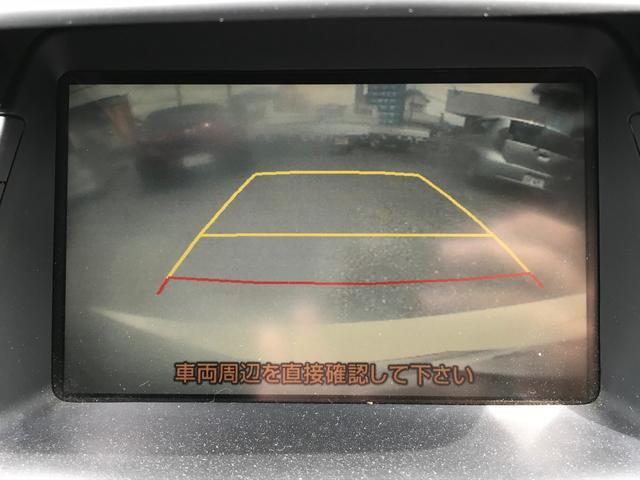 S HDDナビ バックカメラ スマートキー(20枚目)