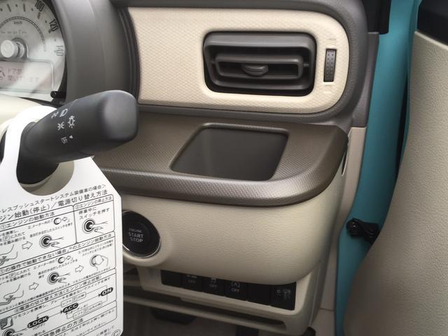 スズキ アルトラパン L 届出済未使用車 アイドリングストップ シートヒーター