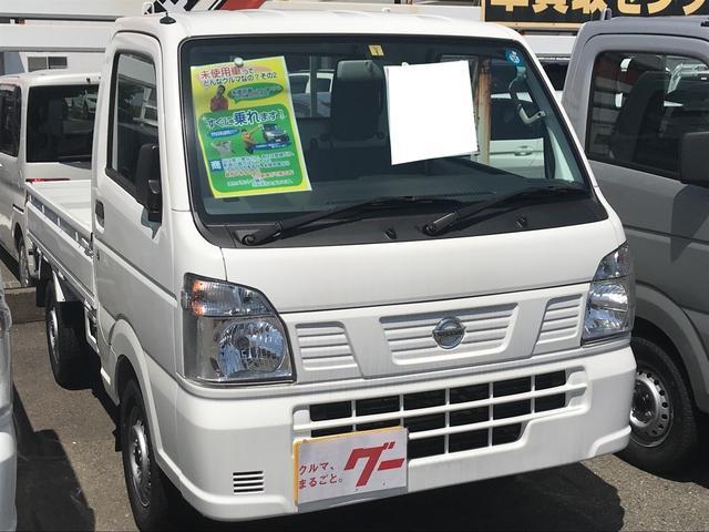 届出済未使用車 メーカー保証付 エアコン 5MT(3枚目)