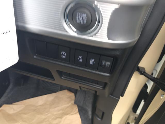 ハイブリッドX 届出済未使用車 メーカー保証付 衝突被害軽減(17枚目)