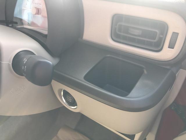 L 届出済未使用車 メーカー保証付 衝突被害軽減システム(17枚目)