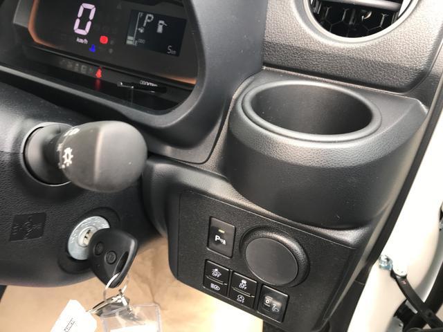 L SAIII 届出済未使用車 メーカー保証付 衝突被害軽減(17枚目)