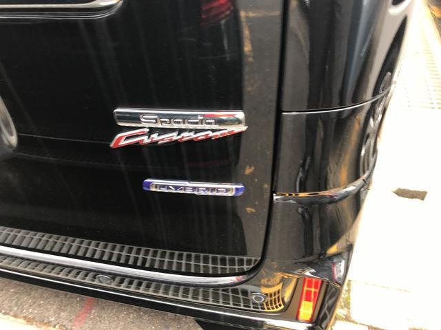 ハイブリッドGS 届出済未使用車 メーカー保証付 PスラD(9枚目)