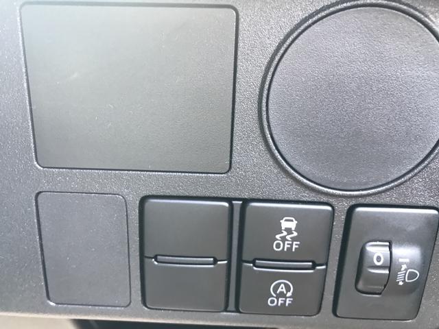 D 届出済未使用車 メーカー保証付 両側スライドドア(16枚目)