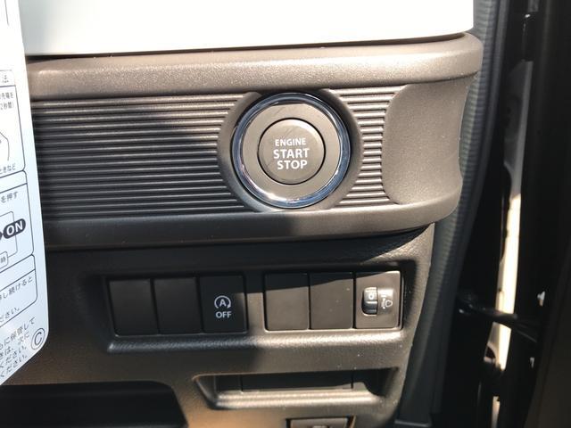 ハイブリッドG 届出済未使用車 メーカー保証付 CVT AC(14枚目)