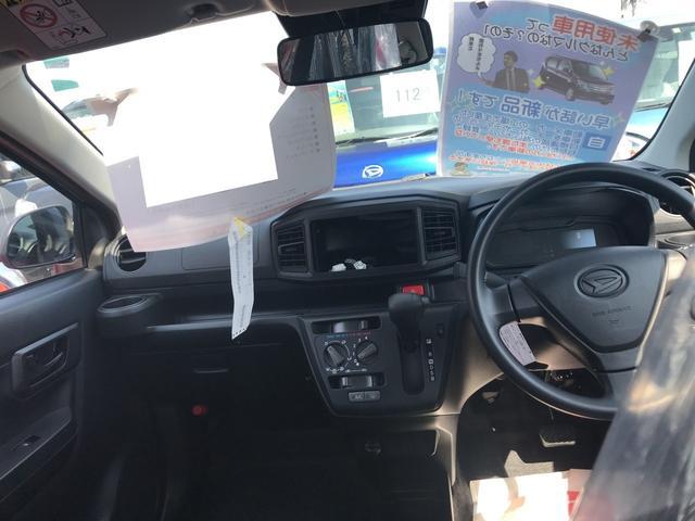 L SAIII 届出済未使用車 メーカー保証付 衝突被害軽減(19枚目)