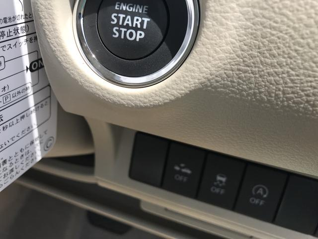 L 届出済未使用車 メーカー保証付 AC スマートキー(16枚目)