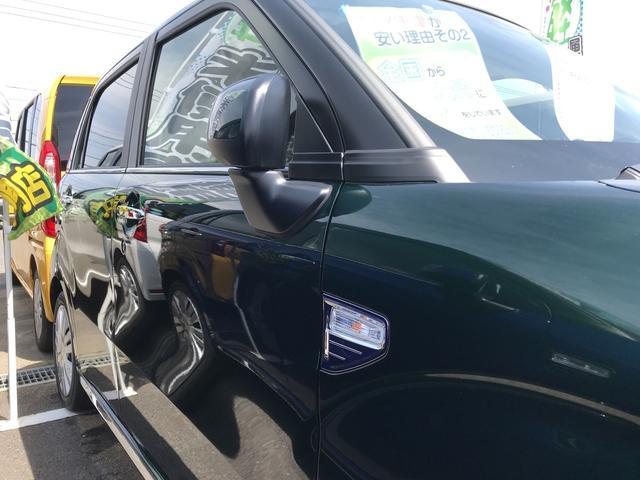 「ダイハツ」「キャスト」「コンパクトカー」「佐賀県」の中古車6