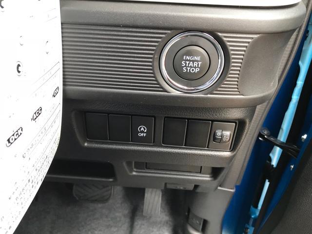 ハイブリッドG 届出済未使用車 AC メーカー保証付 CVT(15枚目)