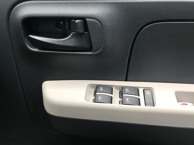 L 届出済未使用車 メーカー保証付 キーレス CVT(9枚目)