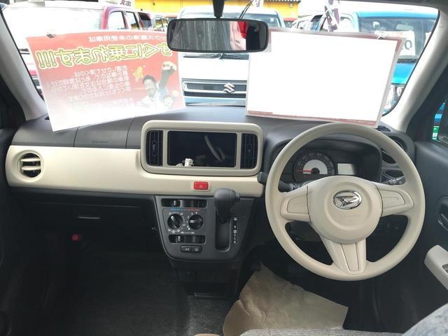 L 届出済未使用車 メーカー保証付 キーレス CVT(14枚目)