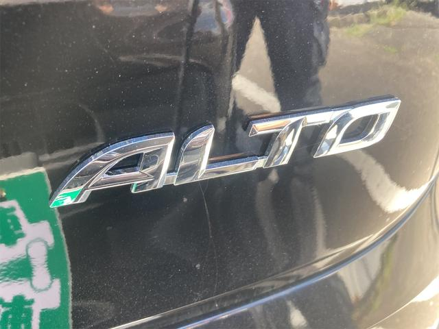 F 届出済未使用車 横滑防止装置 WエアB 衝突安全ボディ パワーウィンドウ ABS(14枚目)