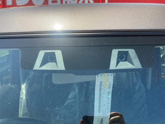 ハイブリッドG 届出済未使用車 サポカー シートヒーター レーンアシスト アイドリングストップ(23枚目)