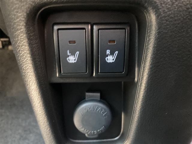ハイブリッドG 届出済未使用車 シートヒーター アイドリングS スマートキー ABS 横滑り防止(25枚目)