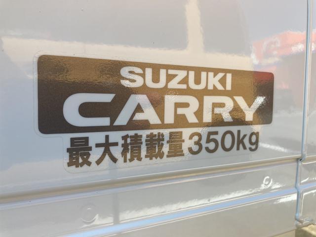 KC 軽トラック ESC エアコン パワーステアリング 運転席エアバッグ 助手席エアバッグ(21枚目)