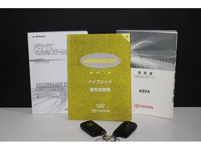 トヨタ アクア S 1年保証 ワンセグメモリーナビ ワンオーナー
