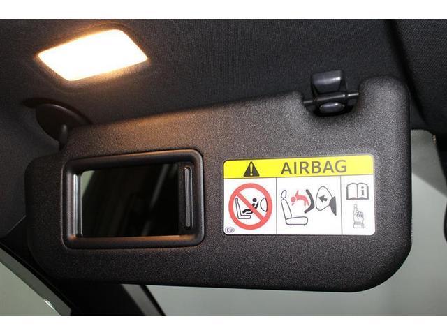 HV G 衝突被害軽減システム LEDヘッドランプ(17枚目)