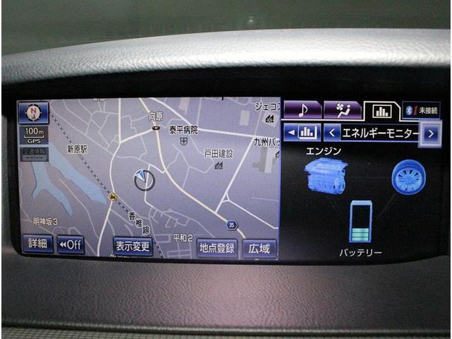 「レクサス」「LS」「セダン」「福岡県」の中古車4
