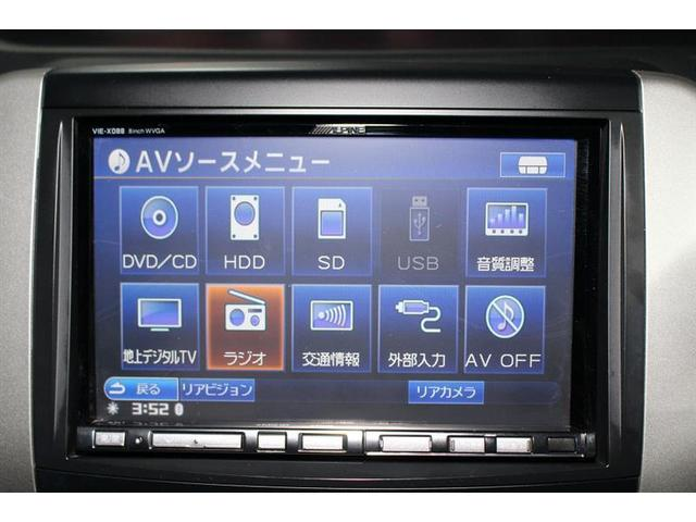ZS 煌 フルセグ付HDDナビ 後席モニター バックカメラ(9枚目)