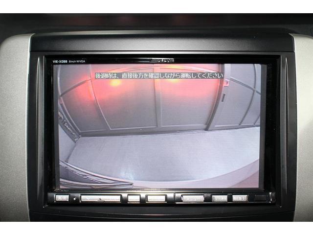 ZS 煌 フルセグ付HDDナビ 後席モニター バックカメラ(10枚目)