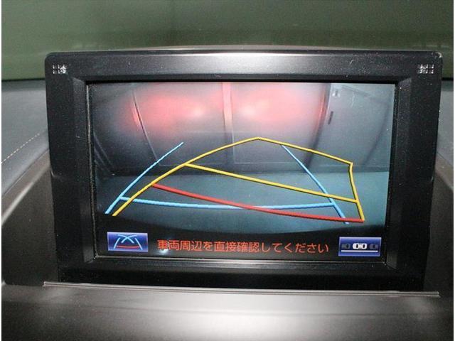 HS250h バージョンC フルセグ付HDDナビ 革シート(9枚目)
