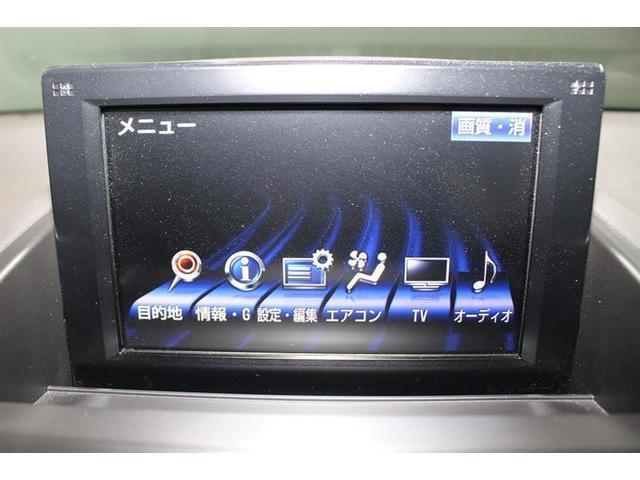 HS250h バージョンL フルセグ付HDDナビ ETC(8枚目)